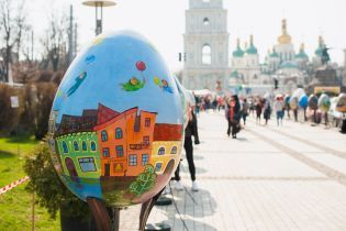 Фестиваль писанок в Киеве отменили