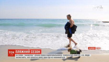 В Одессе горожане, не сговариваясь, отправились на пляжи