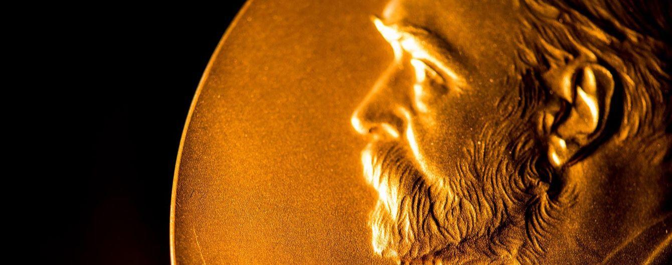 Нобелівську премію миру отримала Світова продовольча програма