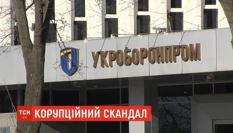 """""""Укроборонпром"""" отреагировал на расследование журналистов"""