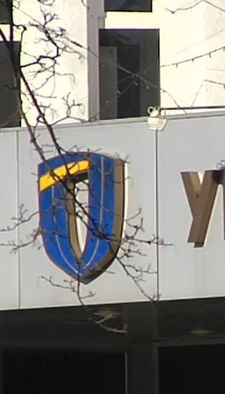 """""""Укроборонпром"""" відреагував на розслідування журналістів"""