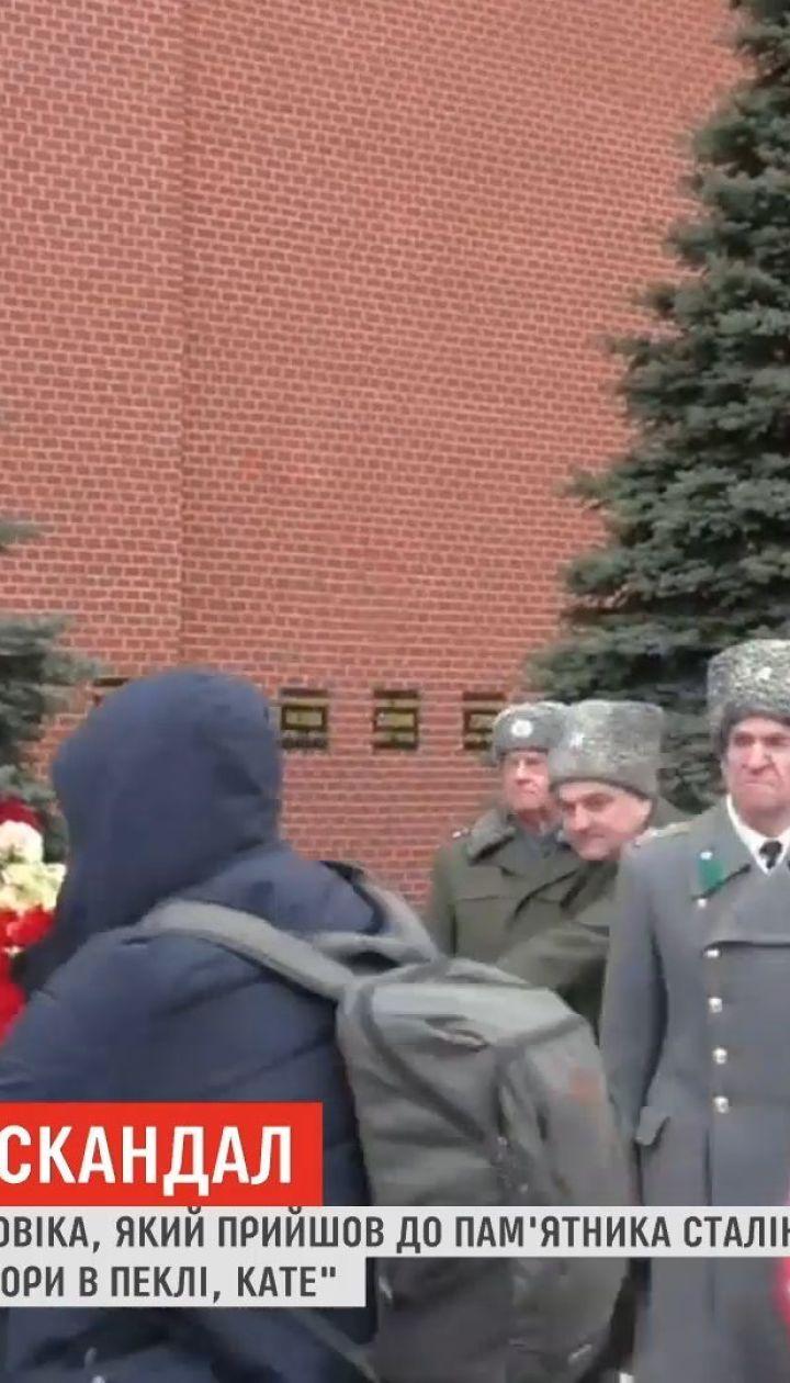 В Москве задержали мужчину, который бросил гвоздики в бюст Сталина