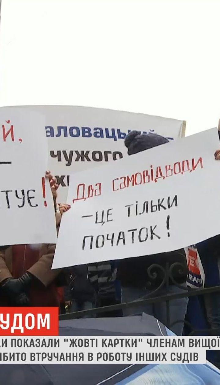 """В Киеве работники """"Укрнафты"""" протестовали против произвола судей"""