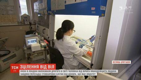 У Лондоні вчені вилікували другого в світі чоловіка від ВІЛ