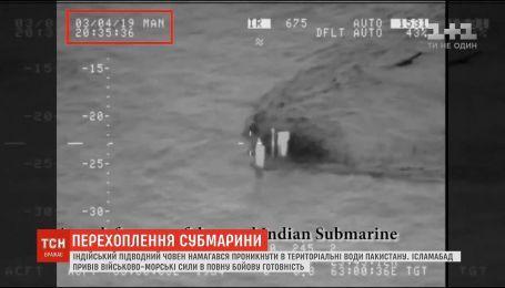Індійський підводний човен намагався проникнути в територіальні води Пакистану