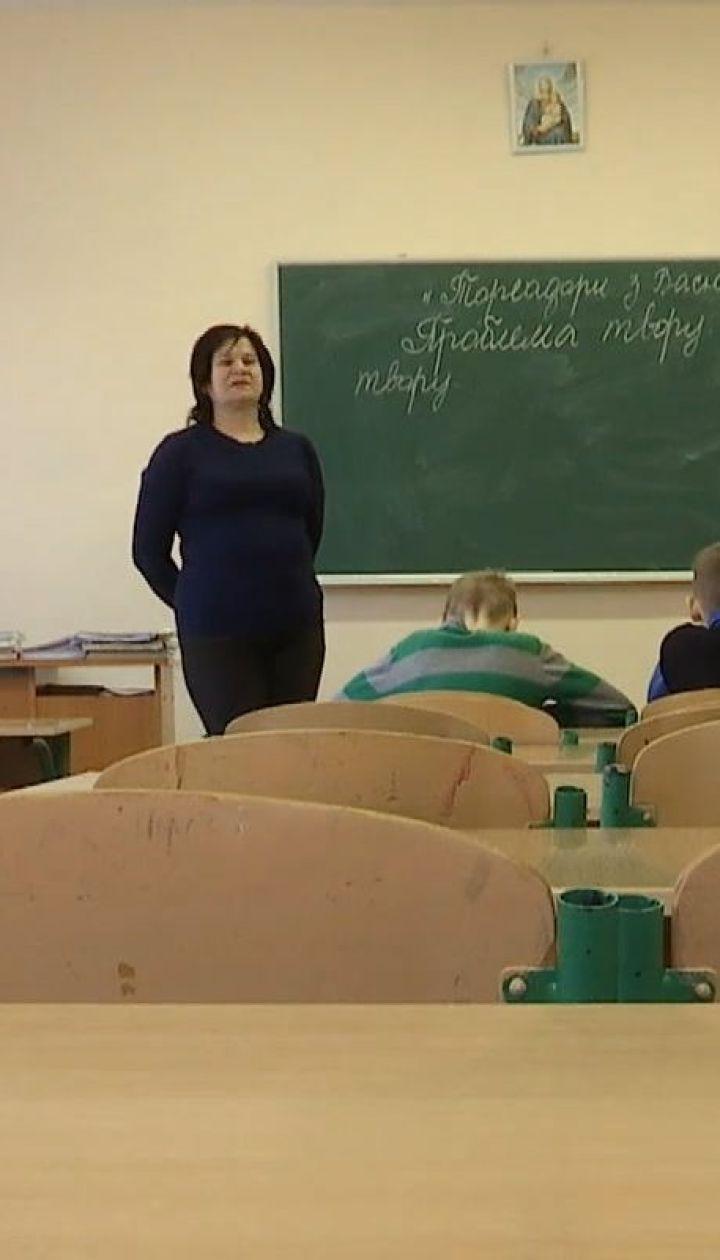 Шкільний бунт: у Львові цілий клас вимагає дистанційного навчання