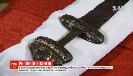 Меч викингов Х века передали львовскому музею