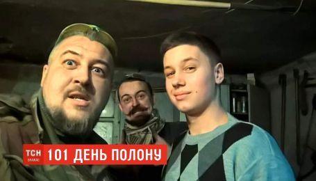 Морской плен: про самого молодого из пленников Андрея Эйдера