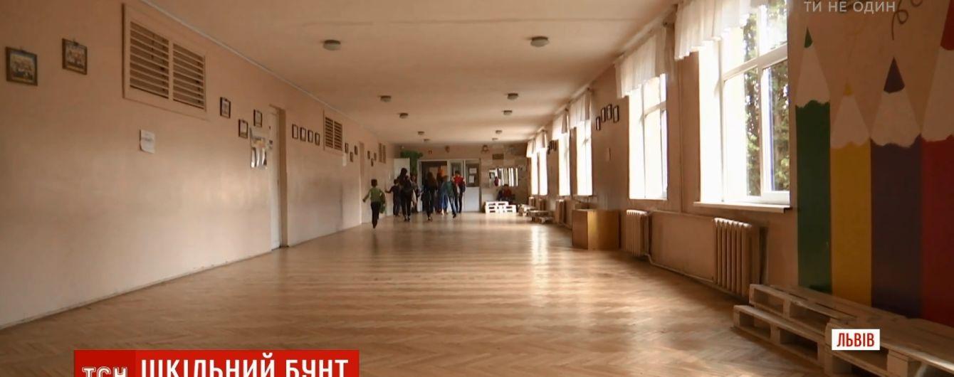 У Львові через надміру емоційного хлопця цілий клас оголосив про дистанційне навчання