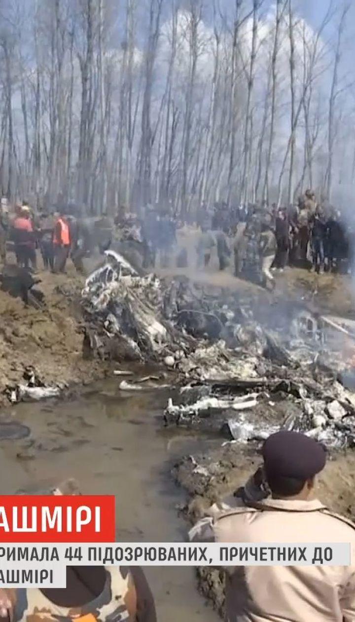 Власти Пакистана задержали 44 подозреваемых в совершении теракта на территории Кашмира