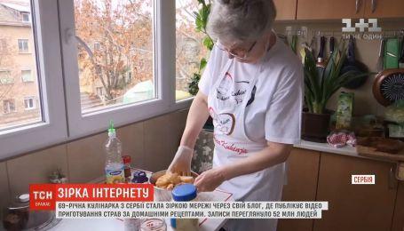 69-річна жінка з Сербії прославилася у Мережі завдяки кулінарному блогу
