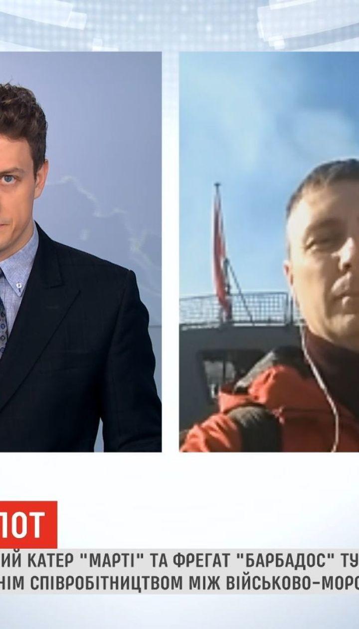 """В Одессу зашли ракетный катер """"Марти"""" и фрегат """"Барбарос"""" турецкого флота"""