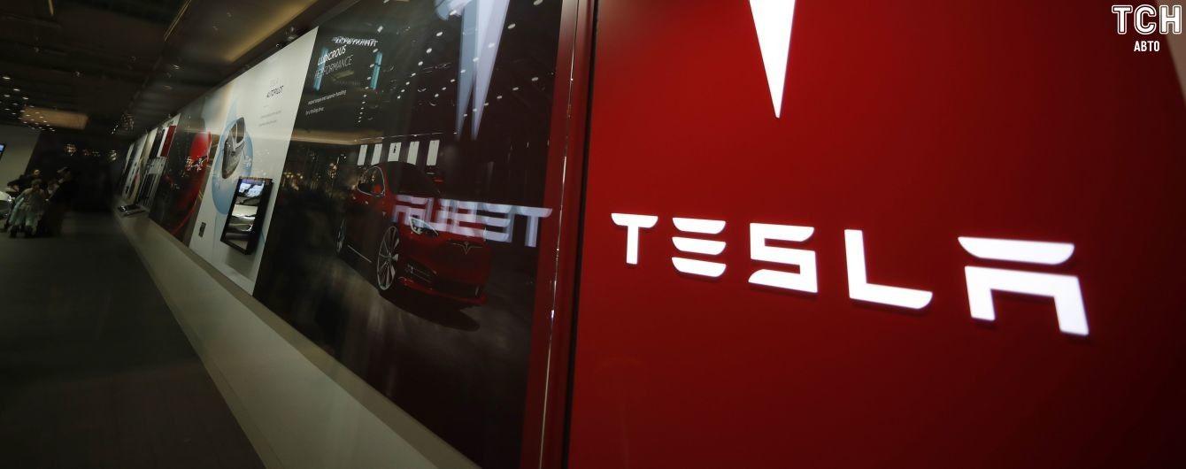 Tesla оштрафовали за нарушения при утилизации опасных отходов