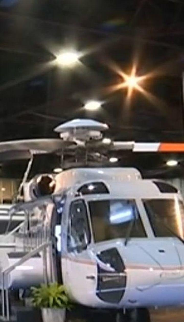 Гелікоптери для поліцейських та рятувальників: у США Аваков підписав угоду з Airbus Helicopters