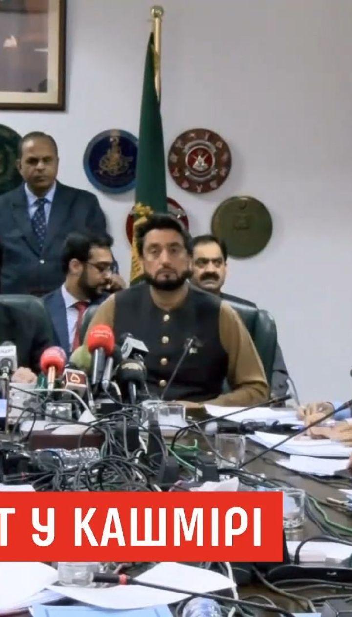Пакистан задержал 44 подозреваемых в совершении теракта в Индии