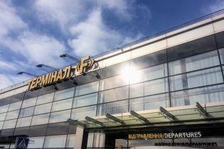 """В аэропорту """"Борисполь""""  повысили стоимость парковки"""