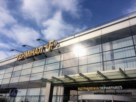 """В аеропорту """"Бориспіль"""" підвищили вартість паркування"""