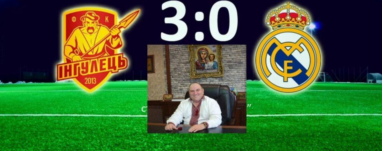 """Танці під Зіброва, та розгром """"Реала"""" в ЛЧ. Український футбольний клуб епічно привітав президента з уродинами"""