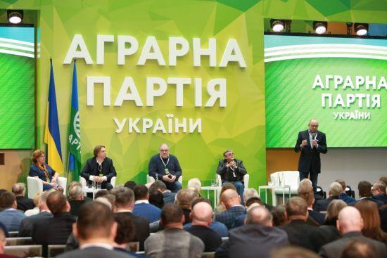 Аграрна партія має достатній потенціал, аби докорінно змінити систему управління в державі- експерти