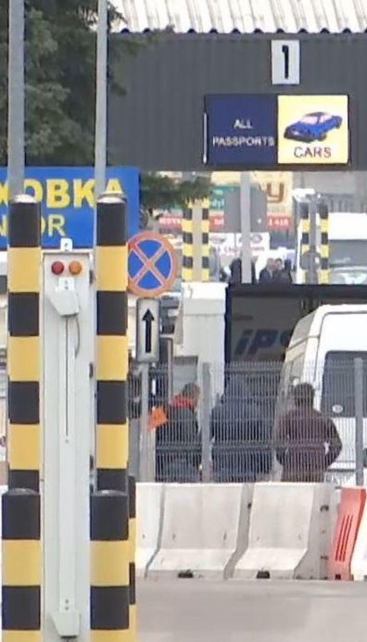 """""""Евробляхеры"""" пытаются въехать на нерастаможенных автомобилях по новой схеме"""