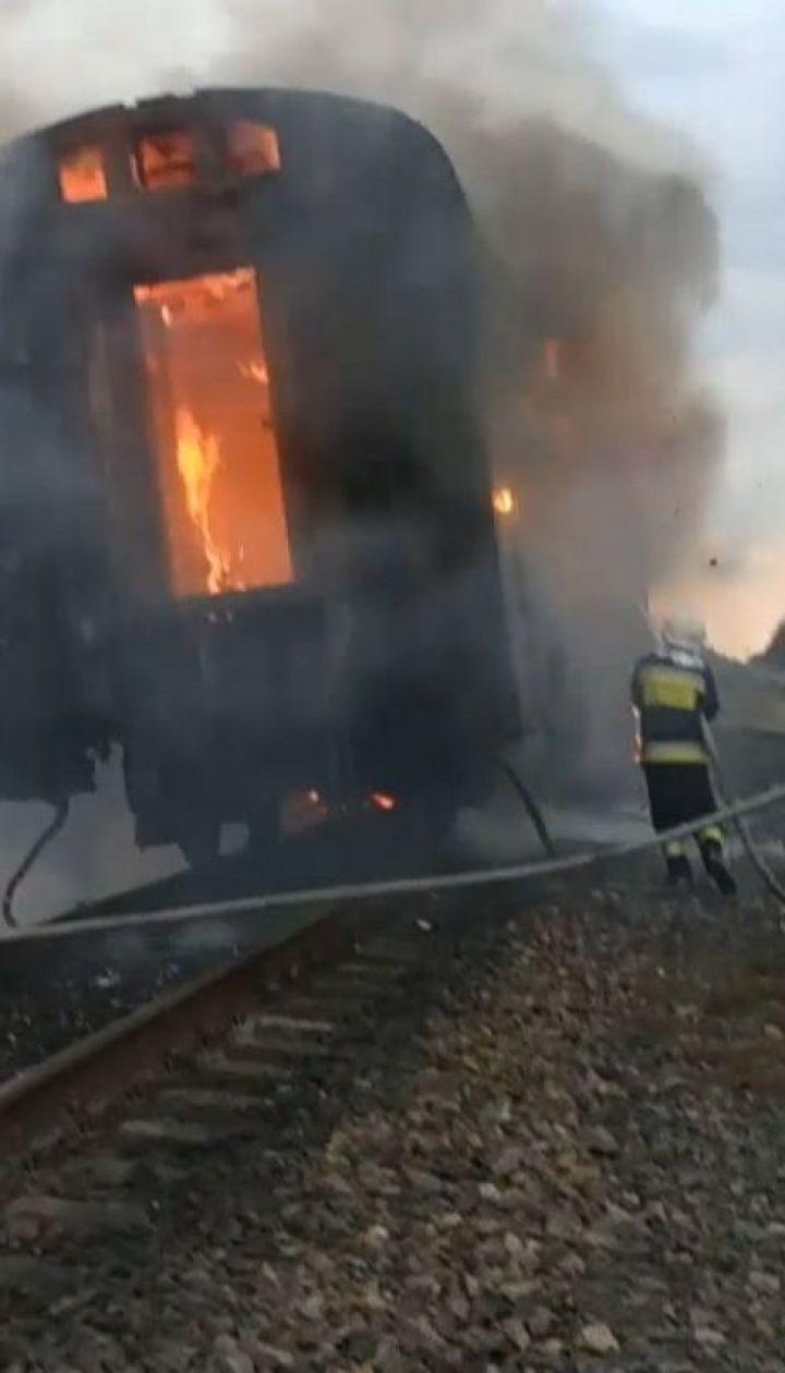 На Ровенщине во время движения загорелся поезд с пассажирами