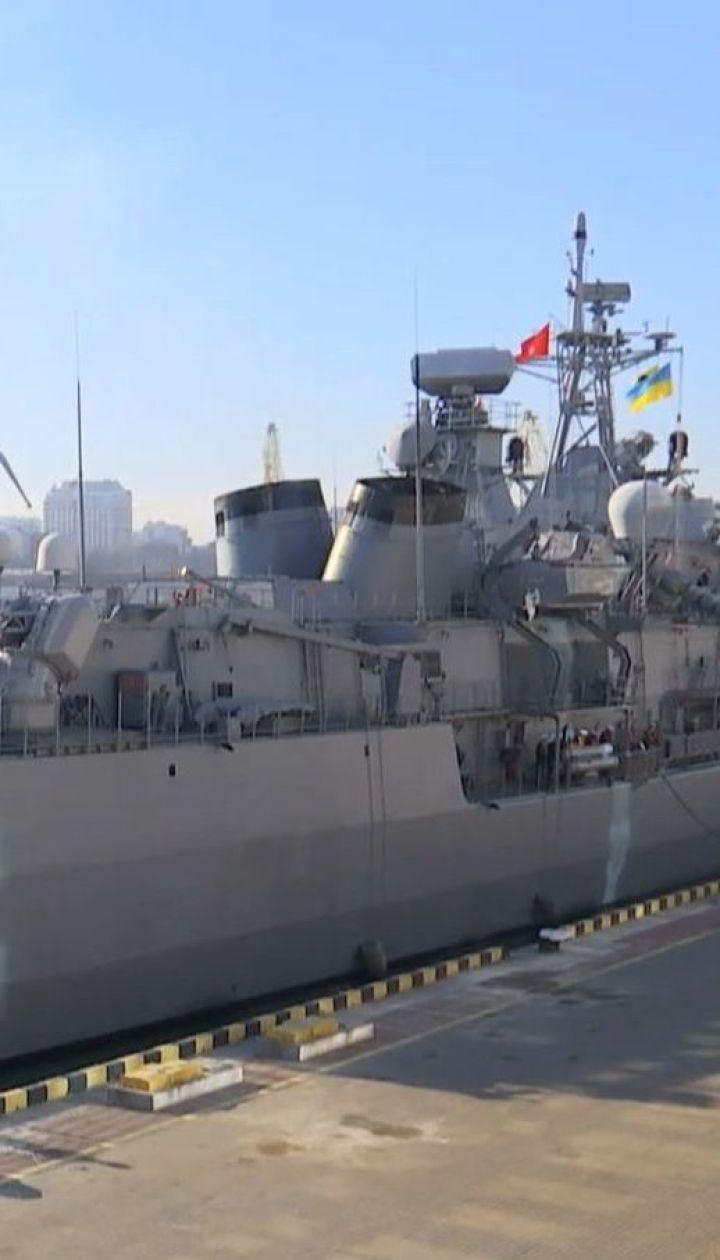 До Одеси на навчання прибули судна турецького флоту