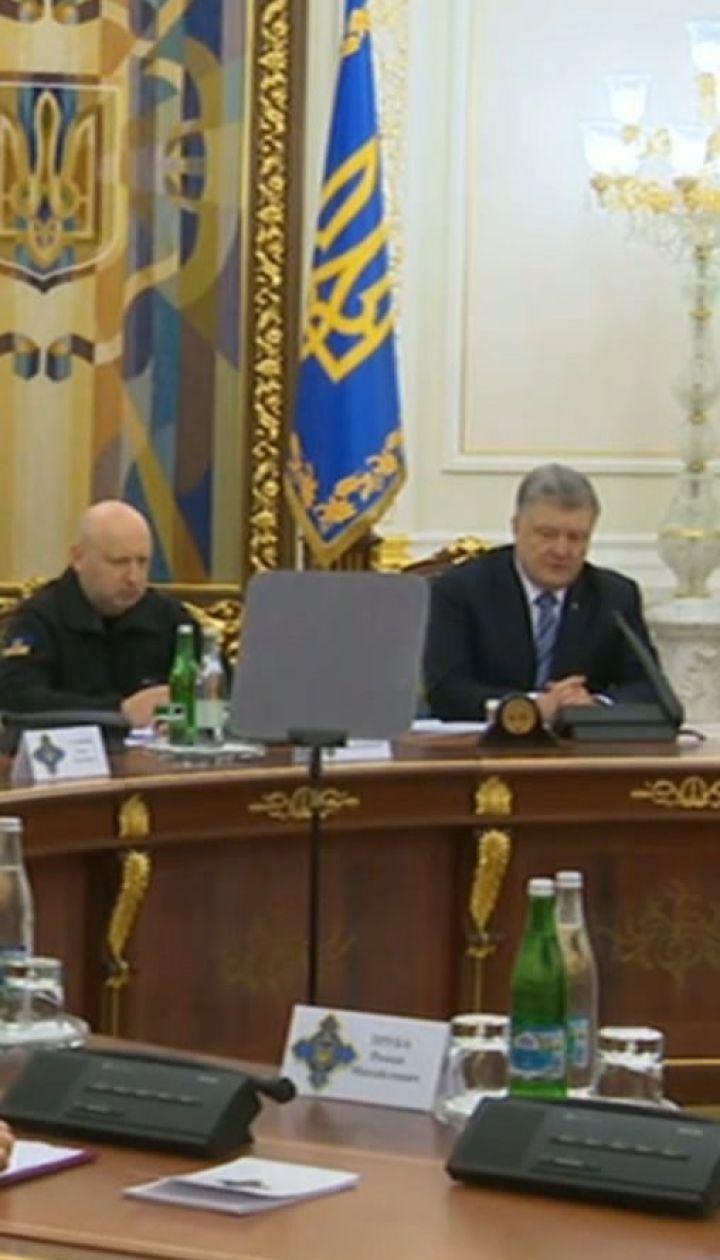 """На засіданні РНБО вирішують, як реформувати """"Укроборонпром"""""""
