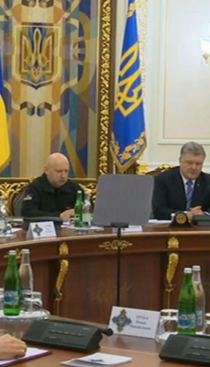 """На заседании СНБО решают, как реформировать """"Укроборонпром"""""""