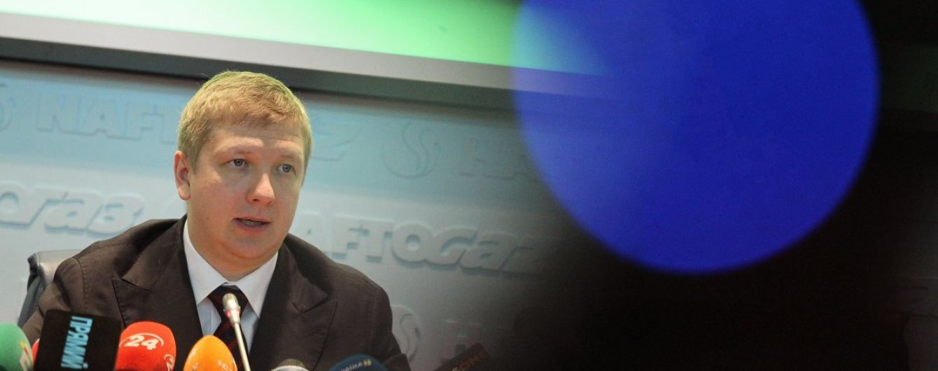 """Коболєв озвучив ультиматум """"Газпрому"""": транзит газу чи 12 мільярдів доларів"""