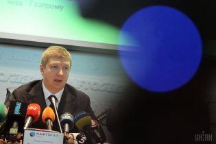 """Коболєв пояснив, чому газзбути Фірташа зараз не купують газ від """"Нафтогазу"""""""