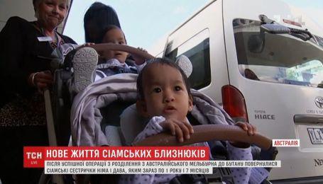 В Бутан полетели две сиамские близнючки, которых в прошлом году успешно разделили австралийские врачи