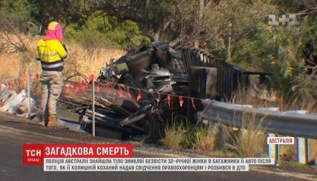 Полиция Австралии нашла тело пропавшей без вести женщины в багажнике ее собственного авто