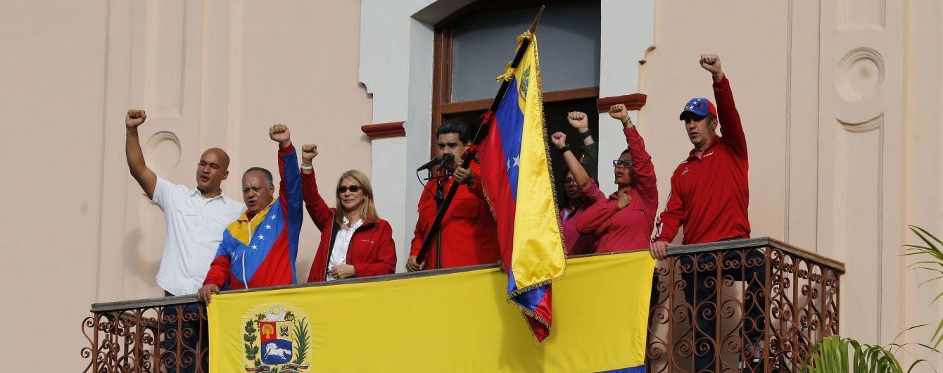 Представители Мадуро и оппозиция Венесуэлы проведут переговоры в Норвегии