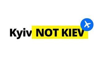 #KyivNotKiev. В аэропорту Вильнюса изменили написание названия Киева