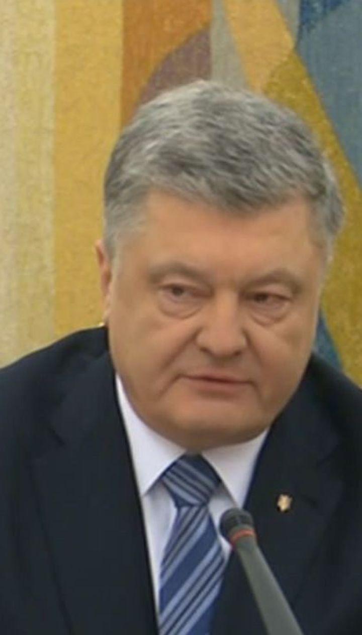 """""""Укроборонпром"""" чекають масштабні перевірки - Порошенко"""