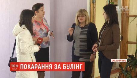 Покарання за булінг: в Україні вперше засудили школяра за те, що він цькував учителя
