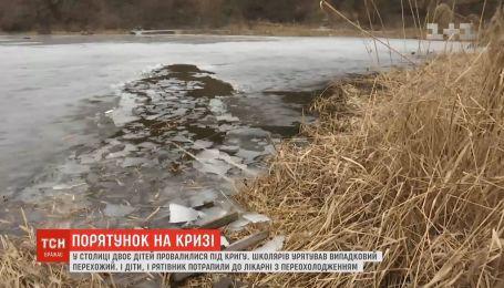 Двух школьников, которые провалились под лед, спас случайный прохожий