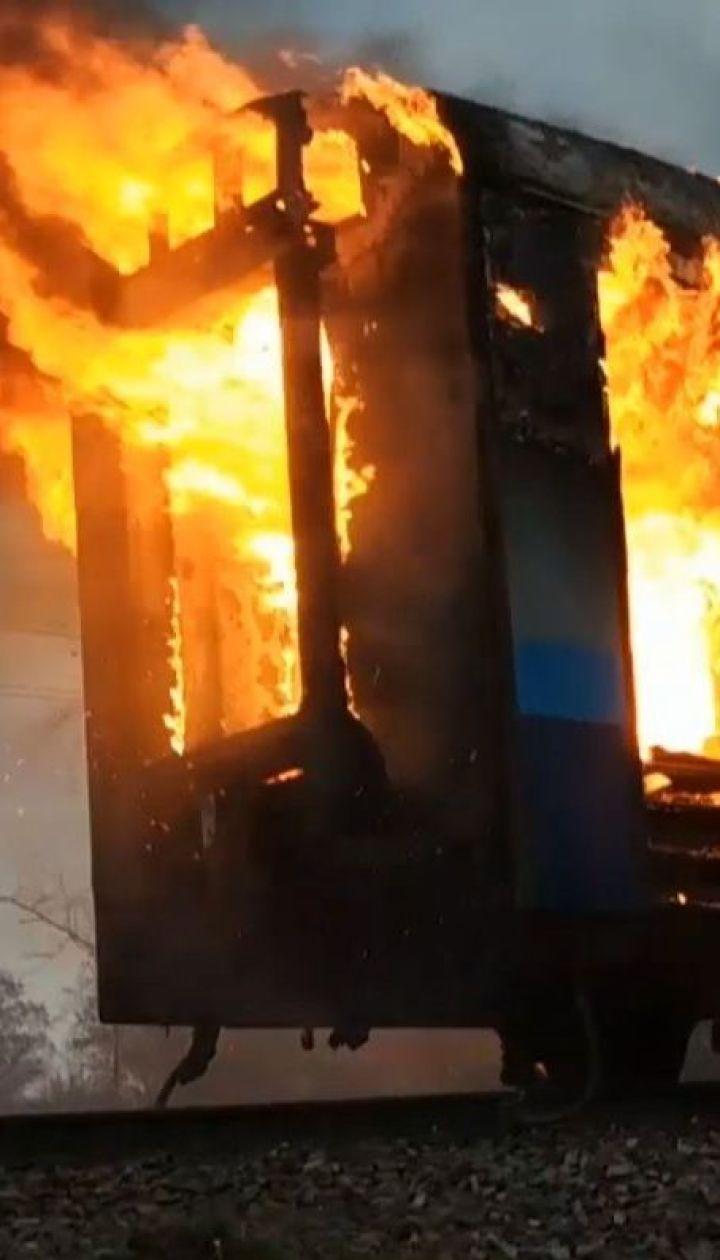 Полторы сотни человек эвакуировали из пассажирского поезда, который загорелся