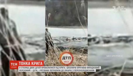 Киевлянин вытащил из озера двух школьников, которые провалились под лед