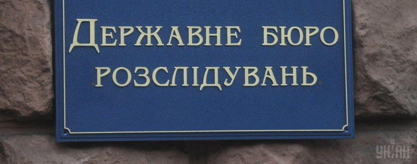 ДБР закінчило формування підрозділу з розслідування справ Майдану
