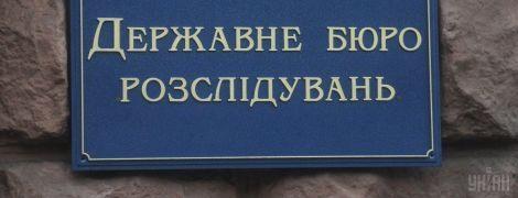 ДБР відкрило кримінальне провадження через вилучення військової техніки