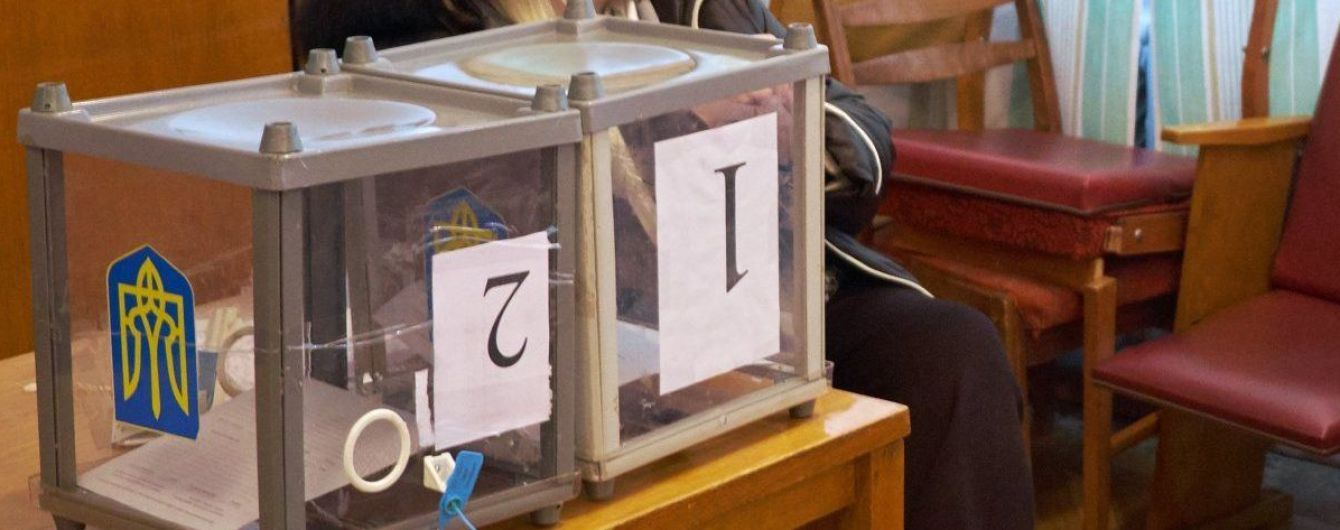 У Кривому Розі розповіли, як місцева влада підкупила виборців за 500 грн