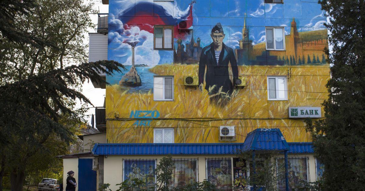 Нікарагуа відкриває консульство в окупованому Криму