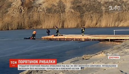 В Донецкой области во время рыбалки под лед провалился человек