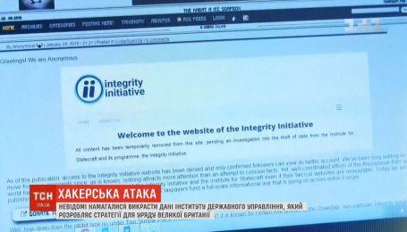 Российские шпионы пытались украсть данные с нацбезопасности Великобритании - Sky News
