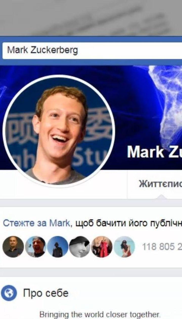 Facebook изменит систему защиты личной информации и переписок пользователей