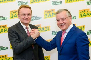 Гриценко назвал имя премьер-министра в случае своей победы на выборах
