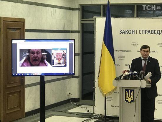 """Луценко відповів Тимошенко на """"Тупого й ще тупішого"""" не менш злим жартом"""