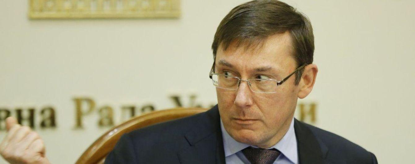 """""""Не має права"""". Луценко розкритикував подання Зеленського про його звільнення"""