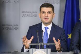 """""""Для украинцев кризисов уже достаточно"""": Гройсман прокомментировал возможный дефолт"""